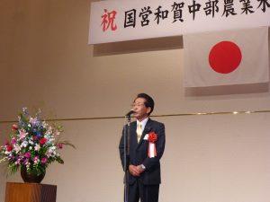 【祝賀会で祝辞を述べる及川本会会長】